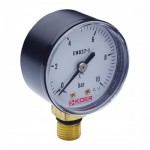 Контрольно-вимірювальні прилади (КВП)