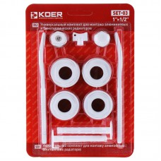 """Комплект для радиатора 1/2"""" KOER SET-03 (с креплениями) (KR1563)"""