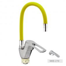 Смеситель для кухни Zerix YUB 279 Yellow Reflector